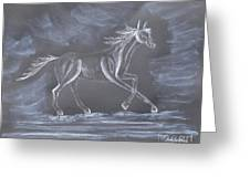 Galloping Horse Greeting Card