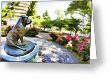 Gamekeepers Dog Park Greeting Card