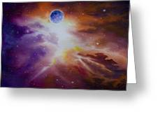 Gamma Nebula Greeting Card