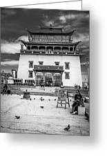 Gandantegchenling Monastery Greeting Card