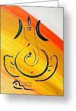 8 Ganesh Ekdhantaya Greeting Card