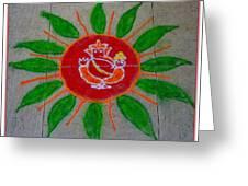 Ganesh Rangoli Greeting Card