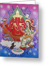 Ganesha  Laksami Greeting Card