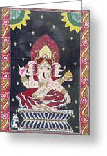 Ganesha The Hindu God Greeting Card