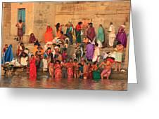 Ganges Pilgrims Greeting Card