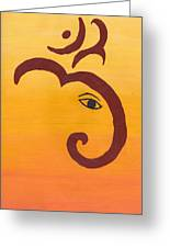 Ganpati- Om Greeting Card