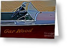 Gar Wood Boat Greeting Card