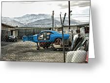 Garage Days Palm Springs Greeting Card
