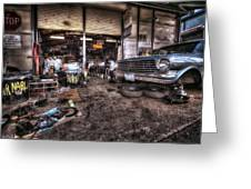 Garage Greeting Card