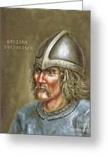 Gardar Svavarsson Greeting Card