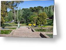 Garden At Montjuic In Barcelona Greeting Card