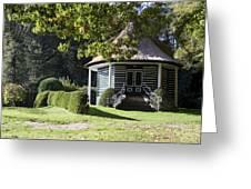 Garden Dome House In City Park Boschveld Arnhem Netherlands Greeting Card