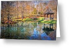 Garden Gazebo Greeting Card