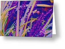 Garden Grass Greeting Card