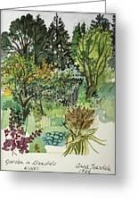 Garden In Llandielo, 1999 Watercolour On Paper Greeting Card