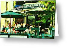 Garden Party Celebrations Under The Cool Green Umbrellas Of Restaurant Chase Cafe Art Scene Greeting Card