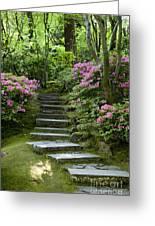 Garden Pathway Greeting Card
