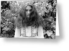 Garden Portrait 1979 Greeting Card