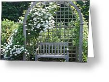 Garden Respite Greeting Card