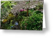 Garden Sanctuary Greeting Card