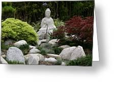 Garden Statue Greeting Card