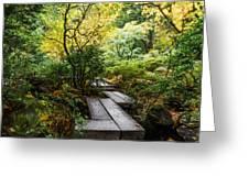 Garden Walkway Greeting Card