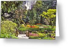 Garden With A Bridge Greeting Card