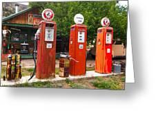 Gas Museum Embudo New Mexico Greeting Card