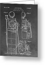 Gas Pump Patent Greeting Card