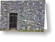 Gate Entrance On Stone Wall Greeting Card