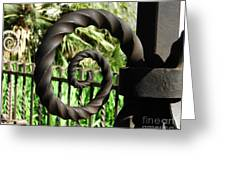 Gate Ornament 4 Greeting Card