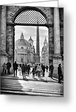 Gate To Piazza Del Popolo In Rome Greeting Card