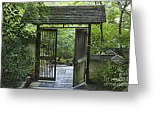 Gates Of Tranquility Greeting Card by Sandra Bronstein