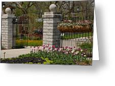 Gateway To Beauty Greeting Card
