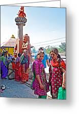 Gathering At Hindu Festival Of Ram Nawami In Kathmandu-nepal Greeting Card