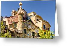 Gaudi Apartment Greeting Card