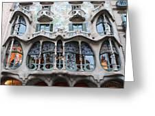 Gaudi Architecture 3 Barcelona Spain Greeting Card
