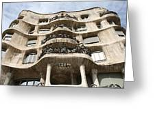 Gaudi Architecture Barcelona Spain Greeting Card