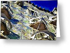 Gaudi - Casa Batllo Exterior Greeting Card