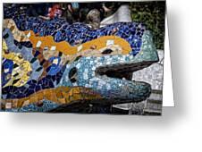 Gaudi Dragon Greeting Card