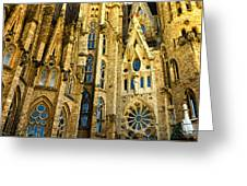 Gaudi - Sagrada Familia Greeting Card