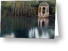 Gazebo And Lake Greeting Card