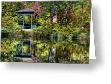 Gazebo Retreat Greeting Card by John Greim