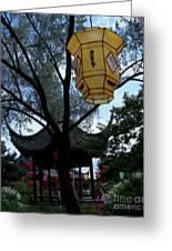 Gazebo With A Lantern Greeting Card