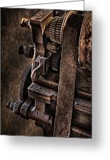 Gears And Pulley Greeting Card