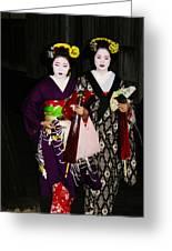Geisha 2 Greeting Card by David Kacey