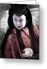 Geisha Kunoichi Greeting Card