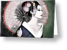 Geisha No.151 Greeting Card by Yoshiyuki Uchida