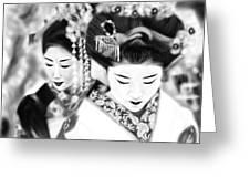 Geisha No.160 Greeting Card by Yoshiyuki Uchida