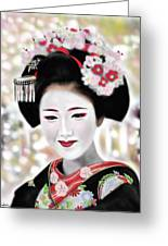 Geisha No.168 Greeting Card